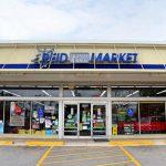 Reid's Super Save Market